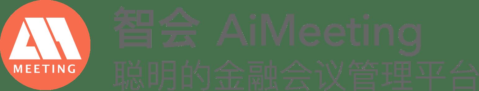产品介绍 | 易科智会AiMeeting logo